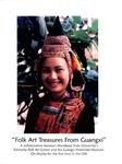 Folk Art Treasures from Guangxi