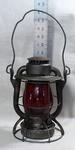 Dietz Vesta Lantern by R. E. Dietz Manufacturing Company