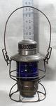 Adlake Kero (6) (I.C.R.R Lantern) by Adams & Westlake Manufacturing Company