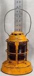 Dietz Night Watch Lantern by R. E. Dietz Manufacturing Company
