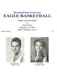 Eagles and Lady Eagles vs. Austin Peay
