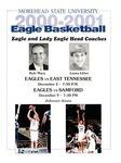 Eagles vs East Tennessee / Eagles vs. Samford