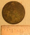 Coin - CS2015