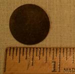 Button- B1037
