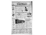 Trail Blazer - Volume 73, Number 17